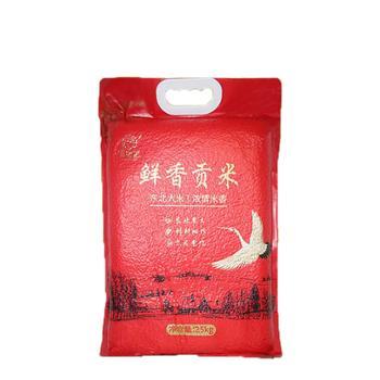 米妹妹 五常鲜香贡米 2.5kg