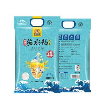 林大馋 海水稻大米 耐盐碱水稻 2.5kg