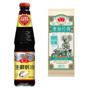 鲁花 生鲜蚝油+经典椭圆挂面 518g+150g