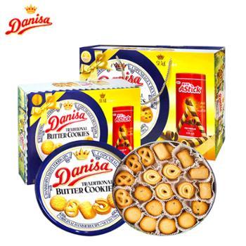皇冠 丹麦曲奇饼干 750g