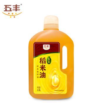 五丰 喜稻稻米油(2020版) 1.8L