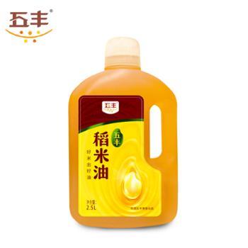 五丰 喜稻稻米油(2020版) 2.5L