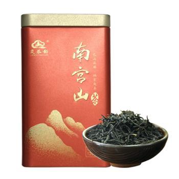 岚恭韵南宫山红茶120g/罐小种茶