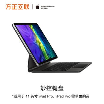 Apple妙控键盘-适用于11英寸iPadPro