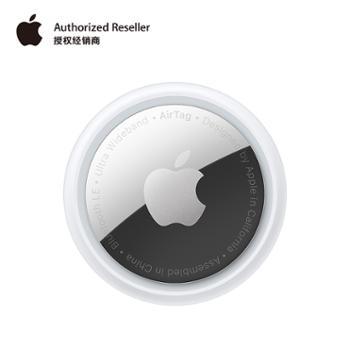 Apple AirTag 追踪器 适用于 iPhone iPad