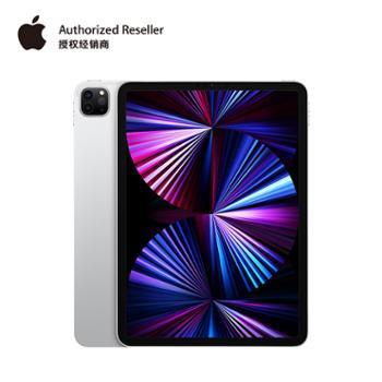 Apple iPad Pro 2021款平板电脑