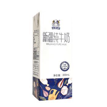 土姥姥新疆纯牛奶200ml*20盒