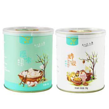 金勺去衣新疆核桃仁两罐(原味+蜂蜜味)158克*2罐
