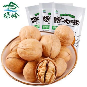 绿岭 坚果零食薄皮核桃 500g×3 坚果零食孕妇美食