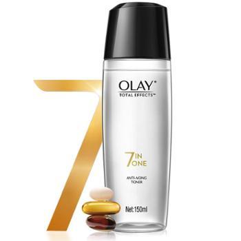 玉兰油/OLAY多效修护醒肤水150ml