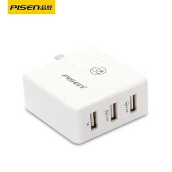 品胜/Pisen多口USB充电器(3口/4口)苹果白适用于苹果安卓手机