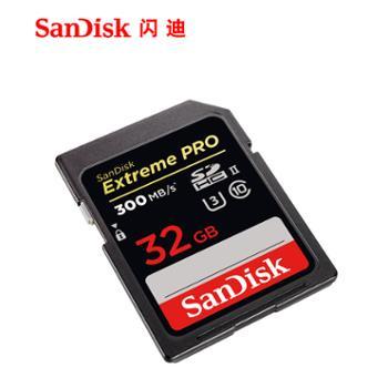 闪迪至尊超极速UHS-llSD存储卡300MB/s相机内存卡闪存卡32G64G128G