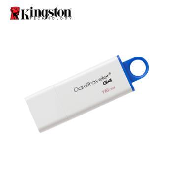 金士顿U盘DTIG4优盘高速USB3.016g32g64g128g