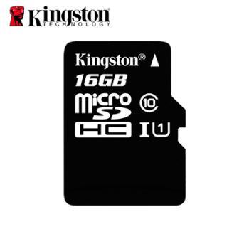 金士顿内存卡microsd卡16g32g64g128g256g