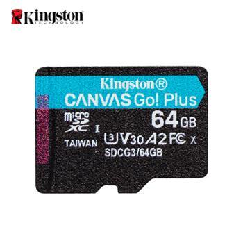 金士顿高速microsd内存卡170MB/stf存储卡64g128g256g