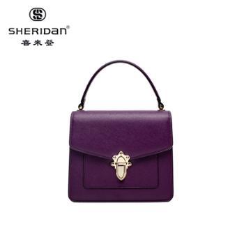 Sheridan喜来登时尚链条小方包女士手提包紫色NL181136S