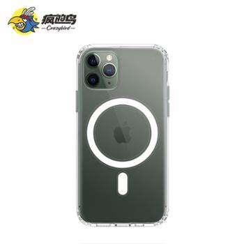 CRAZYBIRD疯的鸟酷见magsafe磁吸透明手机壳适用于iPhone11系列