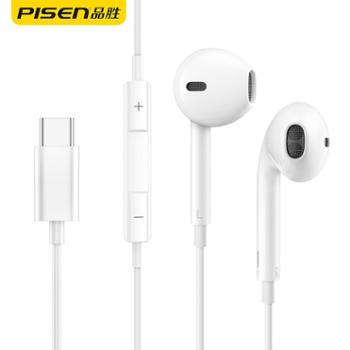 品胜/PisenType-C半入耳式有线耳机