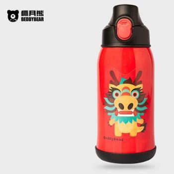 韩国杯具熊儿童保温杯带吸管两用男女宝宝学生幼儿园防摔水杯