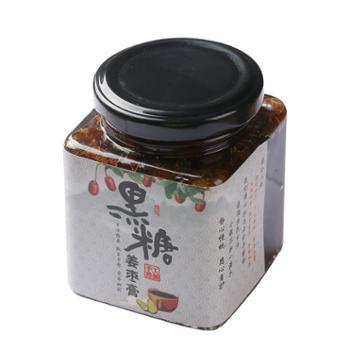 南食记黑糖姜枣膏260g