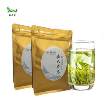 嘉木秀硒绿茶一级嘉木香茗500g