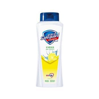 舒肤佳柠檬清新型沐浴露360毫升