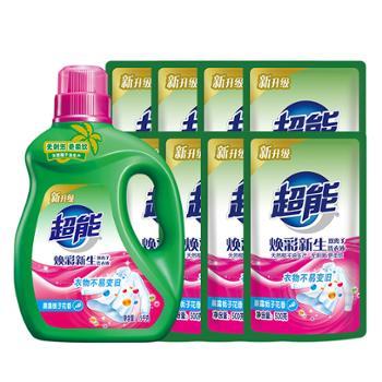 超能双离子洗衣液1瓶8袋家庭促销装留香去渍11斤实惠装
