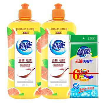 500g超能离子洗洁精西柚祛腥N2*2+超能去油洗碗布(6层1片装)