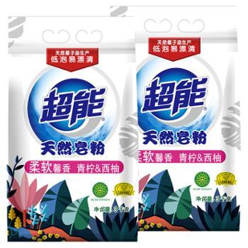 超能天然皂粉3kg*2