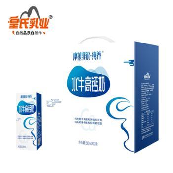 皇氏乳业摩拉菲尔水牛高钙奶250ml*12