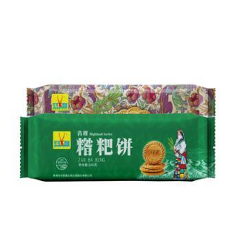 可可西里青稞糌粑饼零食饼干140g*5