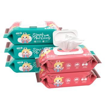 怡恩贝婴儿湿巾纸S码80抽5包带盖