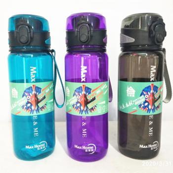 优美家运动水杯单个装700mlHC-5520