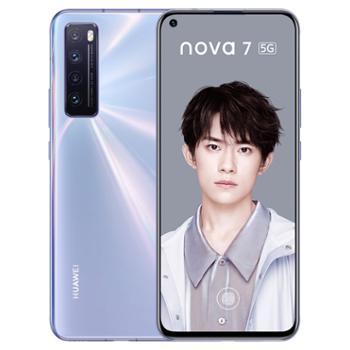 华为 nova7 5G手机
