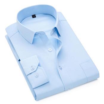 沫沫依莉男士商务休闲长袖衬衫韩版修身职业衬衣G83