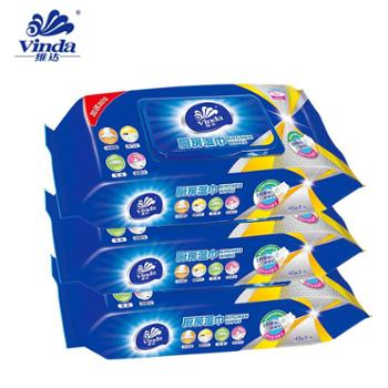 维达厨房湿巾48片3包湿巾纸