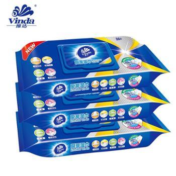 维达厨房专用湿纸巾26片装x3包
