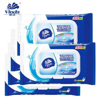 维达湿厕纸40片x5包