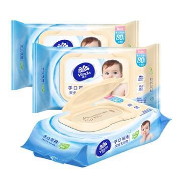 维达婴儿湿巾手口可用80片x3包