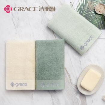 洁丽雅/grace 毛巾面巾洗脸巾三条装 舒适吸水柔软