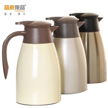 品家家品家用保温壶全不锈钢暖瓶暖壶1.5L