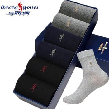 与狼共舞/DANCING WOLVES 男纯棉夏季袜子男士商务棉袜 6双礼盒装