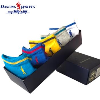 与狼共舞/DANCING WOLVES 与狼共舞男船袜 5双礼盒装