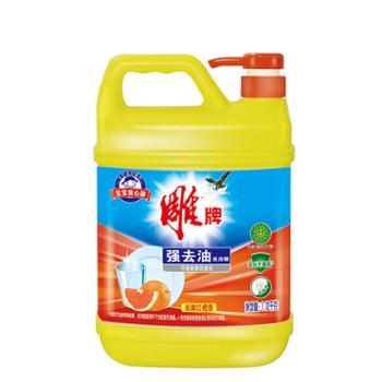 雕牌强去油洗洁精1.12kg*2
