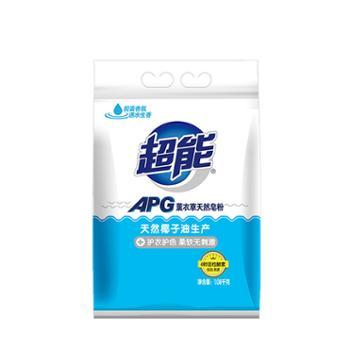 超能APG薰衣草天然皂粉1.08kg