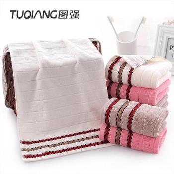 图强 洗脸毛巾 纯棉 34cm*74cm 1条装