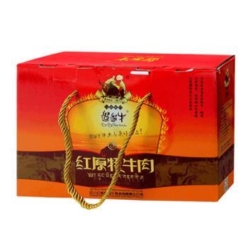 遛遛牛红原牦牛肉红色礼盒10袋/盒