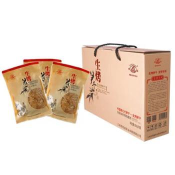农旺生烤笋干350g*5袋(礼盒装)