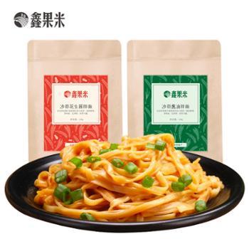鑫果米沙县葱油拌面/花生酱拌面110g10包装