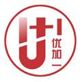 九江优加一商贸有限公司